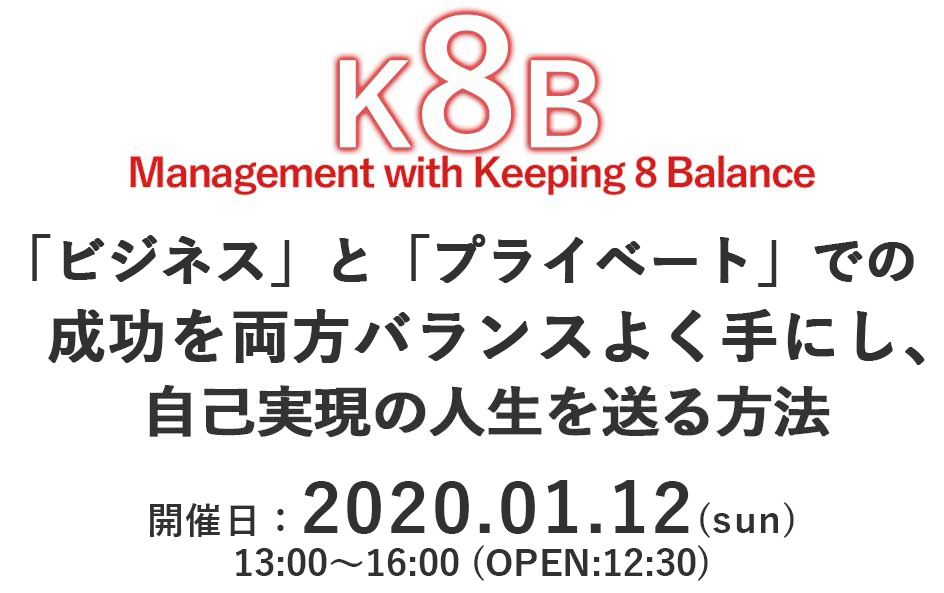 K8B Management with Keeping 8 Balance